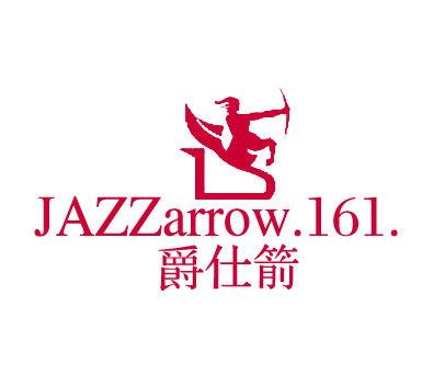 爵仕箭-JAZZARROW-161
