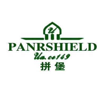 拼堡-PANRSHIELDUA.CE-149