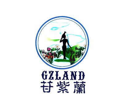 苷紫兰-GZLAND