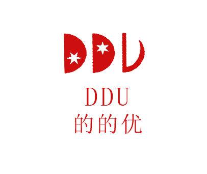 的的优-DDU