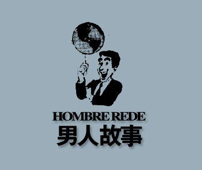 男人故事-HOMBREREDE