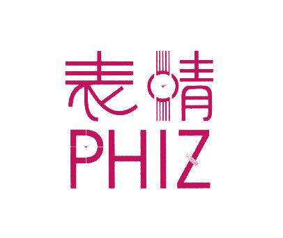 表情-PHIZ