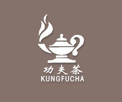 功夫茶-KUNGFUCHA