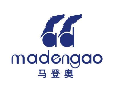 马登奥-MADENGAO