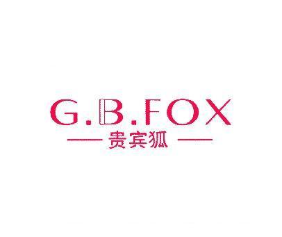 贵宾狐-G.B.FOX