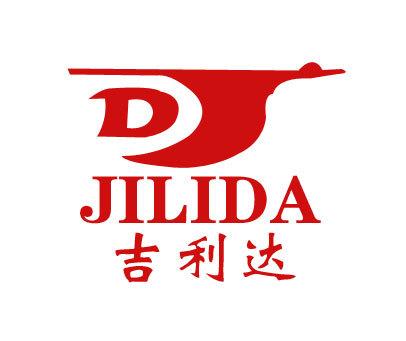 吉利达-DJ