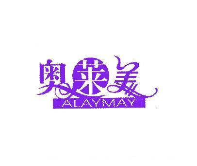 奥莱美-ALAYMAY