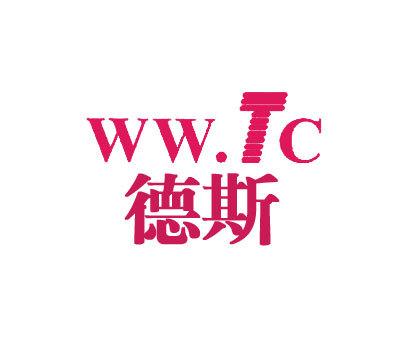 德斯-WW.TC