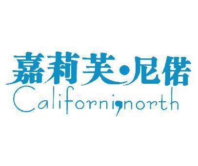 嘉莉芙·尼偌-CALIFORNINORTH