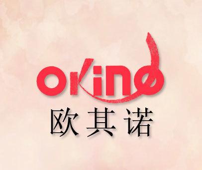 欧其诺-OKINO