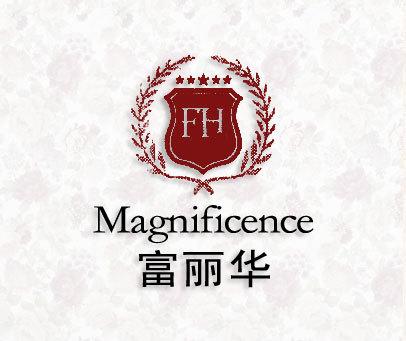 富麗華-FLH-MAGNIFICENCE