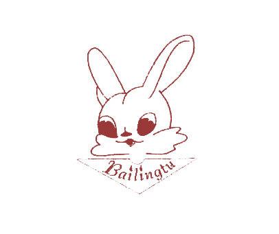 BAILINGTU