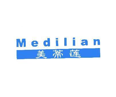 美蒂莲-MEDILIAN