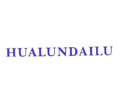 HUALUNDAILU