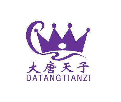 大唐天子-DATANGTIANZI