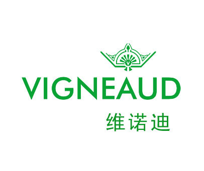 维诺迪-VIGNEAUD