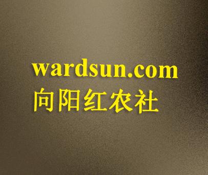向阳红农社-WARDSUNCOM