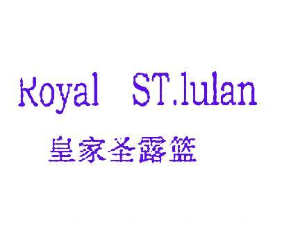 皇家圣露篮-ROYALSTLULAN