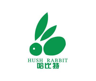 哈比特-HUSHRABBIT