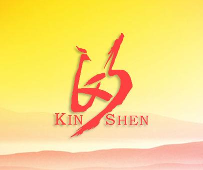 KINSHEN
