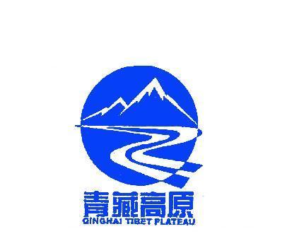 青藏高原-QINGHAITIBETPLATEAU