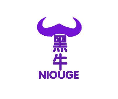 黑牛-NIOUGE