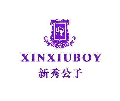 新秀公子-XINXIUBOY