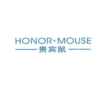 贵宾鼠·-HONORMOUSE
