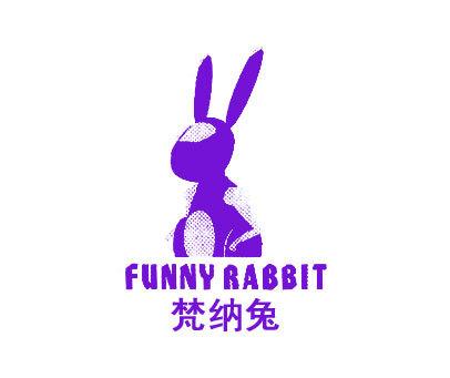 梵纳兔-FUNNYRABBIT