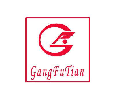GANGFUTIAN