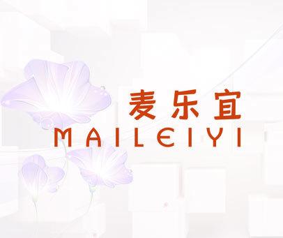 麥樂宜 MAI LEI YI