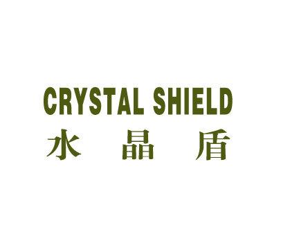 水晶盾-CRYSTALSHIELD