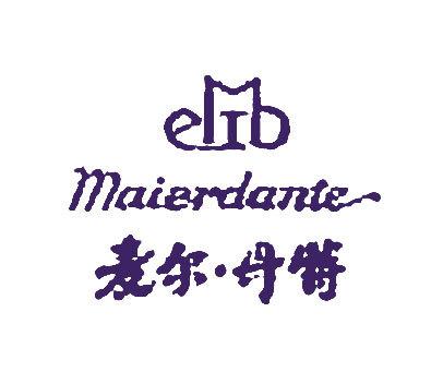 麦尔丹特-EMTB