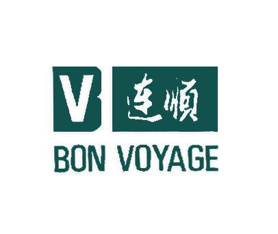 连顺-BONVOYAGE