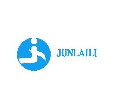 JUNLAILI