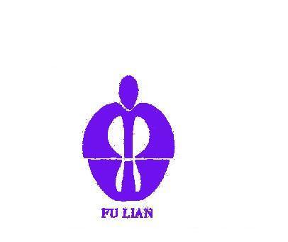 FULIAN
