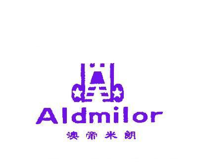 澳帝米朗-ALDMILOR-DAB