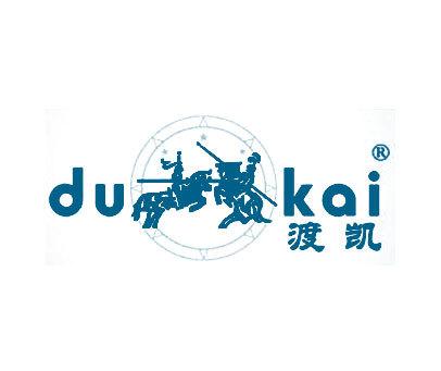 渡凯-DUKAI