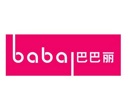 巴巴丽-BAPAL
