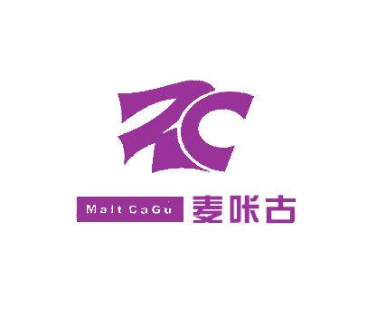 麦咔古-MALTCAGU