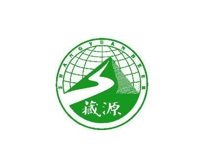 藏源-ZHANGYUANBEER