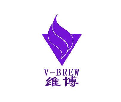维博-VBREW