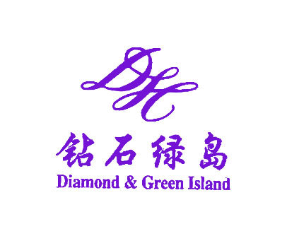 钻石绿岛-DH-DIAMONDGREENISLAND