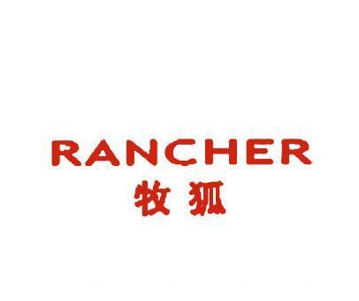 牧狐-RANCHER