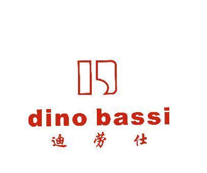 迪劳仕-DINOBASSI