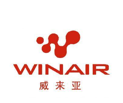 威来亚-WINAIR