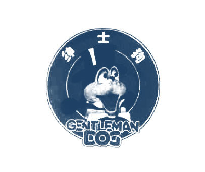 绅士狗-GENTLEMANDOG