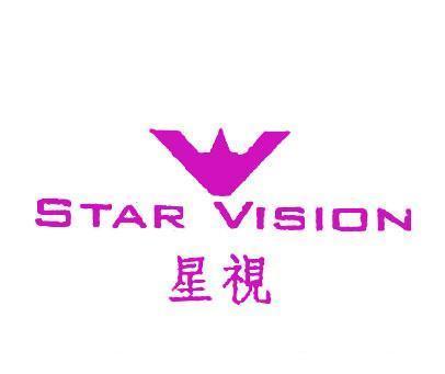 星视-STARVISION