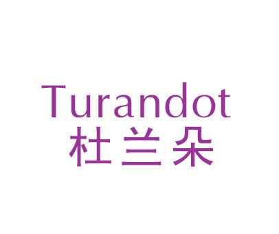 杜兰朵-TURANDOT