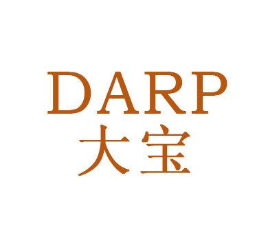 大宝-DARP